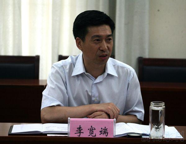 副市长李宽端对《济南市城市防洪规划》修编工作提出具体要求